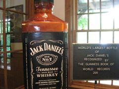 Jack Daniel's Vistor Center