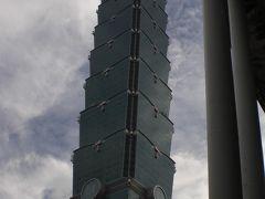 7年ぶりの台北