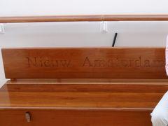 ホーランドアメリカ(HAL)③ニュー・アムステルダム号  アドリア・エーゲ海クルーズ