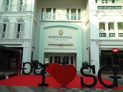 2012年夏休み第1弾☆会社発・会社着2泊5日でシンガポール