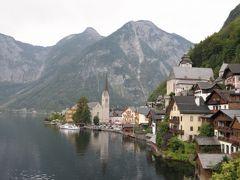 2011年オーストリア旅行記 その14 世界遺産の街ハルシュタット散策 後編