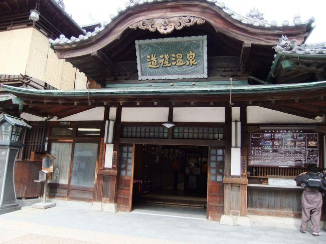 2010年6月5日〜7日に四国に行きました。<br />道後温泉に行くのと、香川県でうどんを食べるのが目的です。<br />朝はそんなに早い便ではなかったので、羽田空港まで電車で行きました。<br />松山空港へは、午前中11時過ぎにつきました。空港の近くにレンタカー屋があり、まずは昼飯。<br />しかし松山の名物ってなんだ。目の前に牛丼屋が、空腹には耐えられずすき家に突撃です。<br />あれ、東京のと味が違う。薄口?どうやらご当地に合わせて味を変えているみたいなんです。<br />食事後、松山城に行きました。山頂にあり眺望も抜群、往復はロープウェイを利用しました。<br />お城の中には時間の都合上入りませんでした。<br />次は、道後温泉本館に行きました。日帰り温泉客用の神の湯コース2階800円(子供400円)でした。<br />しっかり深いお湯(子供の高さではギリギリ)に浸かり、ついつい長居をして、涼みを兼ねて1時間位居ました。お風呂は2回入りました。さて道後温泉を出たのが3時過ぎ、今夜の宿は今治西です。しっかり山越えで帰宅渋滞にはまり、ホテルへ着いたのは18時ちょっと前、電話をして渋滞していて遅れる旨を伝えておきました。<br />宿は、1万円以下なので、それなりでした。お客も4組位と空いていました。<br />次の日の朝は、朝食後、直ぐにチェックアウトし、金比羅さまに向かいました。この時は、休日1,000乗り放題で高速が乗れましたので、今治湯ノ浦から善通寺まで、通常2,500円の料金が1,000円でした。<br />そこから町中を走り、金比羅さまの近くの駅の駐車場が1番安いとの事でそこに車を止めました。早速、登山と思いきや、786段の階段のうち、途中までタクシーで行けるとの事、早速にタクシーを利用させて頂きました。365段はおかげでパス。1,500円近くかかりましたが、楽できました。さてここから登山、子供は直ぐに疲れたと言って歩けなくなったので、子供を背負っての登山です。残り400段あまりですが、疲労困憊状態で本宮に到着しました。本宮で幸せの黄色いお守りを家族3つ分購入し、さて下山、下りは、行きと比べると子供も歩いてくれたので大分楽でした。途中でタクシーも拾わず、下まで降りました(ジュース2本×3必要)。往復2時間位でした。午前中だったので空いていた方だと思います。個人的には暑くなる前に上れて良かったです。さて、11時過ぎに駐車場に戻りましたので、香川県でも有名なうどんやさんを目指そうということで、近くにあるおがたや(小縣家)さんに行きました。<br />店内は広く、当時は200円位でうどんが食べられましたが、5人前位の家族うどん1,000円位に挑戦しました。<br />大根が丸々1本添え物で、桶に一杯うどんが入っていて、醤油とネギ、薬味は取り放題で、満腹になりました。<br />大根も半分以上残しちゃいました。<br />その後、時間が中途半端になったので、日照りで有名なまんのう池に行ってみました。<br />宿は塩江温泉にあるNPO法人のセカンドハウスさんで宿泊しました。15時頃だったので、近くの公園で遊んだりして、ゆっくりとお湯に浸かり、食事をして、寝ました。<br />さて、最終日、お昼前の飛行機だったのですが、高松空港までは、宿から30分との事、NPO法人の施設で遊ばせて貰いました。子供はヤギ等の動物とふれあってご機嫌でした。<br />せっかくなので、うどんをもう一杯食べようとの事で空港近くのかわたうどんさんに行きました。<br />開店同時に入って、四国最後のうどんを満喫しました。<br />その後は、ガソリンを入れ、レンタカーを返して、空港へ向かい、昼頃の飛行機で羽田に着き、15時頃には帰宅しました。
