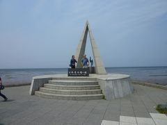 週末で、稚内・ノシャップ岬・宗谷岬の最北端の碑に行ってきました【作成中】