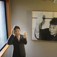 根岸散歩☆子規庵とねぎし三平堂☆川しまで蕎麦☆2012/07/01