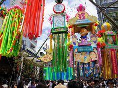平塚の七夕祭り ~青空の下の飾りつけは重量級