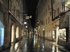 2011年オーストリア旅行記 その16 夜のザルツブルク旧市街を歩き、城塞コンサートへ