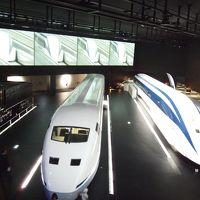 未来へ…リニア・鉄道館 ~2012.6~