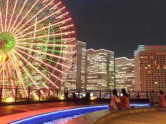 夜景と温泉ざんまいで、まった~りゆった~りと過ごした横浜!