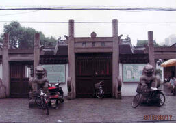 上海の文廟・2012年