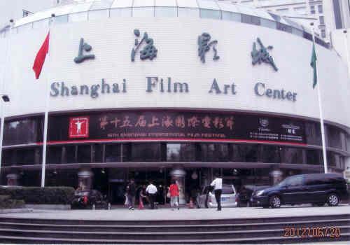 上海国際映画祭は中国上海市で毎年6月に開かれる映画祭である。1993年に第1回が開かれ、2001年6月に行われた第5回までは隔年開催だったが、2002年の第6回からは毎年開催されている。1994年より、国際映画製作者連盟 (FIAPF) 公認の長編映画祭  になった。第15回上海国際映画祭が、6月16日(土)〜24日(日)に開催「鍵泥棒のメソッド」(内田けんじ監督)が金爵奨にノミネートされ脚本賞を受賞した。内田けんじ監督は脚本も手懸けています。<br />上海好きの私は女明星(女優)を見る事にしました。是は作家の寺西一浩氏が自らの小説を初監督、脚本を手懸け中日国交正常化40周年記念作品として出品いたしました。この映画は上海と東京を舞台に新人女優がスターの道を登って行くなか、さまざまな苦難を乗り越えて行くもので、映画界の裏を赤裸々にさらけ出した物として話題を呼びました。華やかな世界の裏を興味深く見させていただきました。詳しくは日本での上映は11月3日から全国順次上映が決定したそうです。<br />