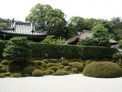 京田辺の旅行記