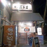 【国内92】福岡出張旅行1-ANAクラウンプラザホテル福岡,博多だるま