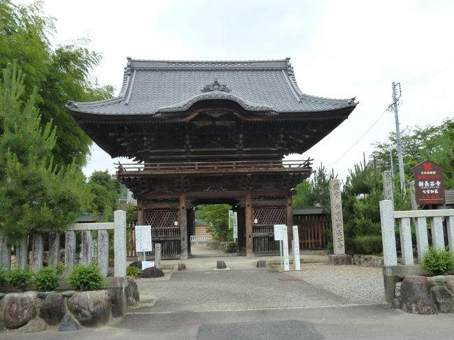 〜岐阜県関市 美濃の法隆寺 〜 <br /> <br />別名「吉田(きった)観音」と言うそうで、室町時代・鎌倉時代建立の重要文化財が多くあり、めちゃくちゃ目の保養になるお寺です。<br />