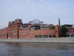モスクワ1ヒップなエリア・生まれ変わった赤い10月チョコレート工場~2011年夏コーカサス3か国+モスクワ旅行・18~