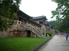 0泊3日☆関釜フェリーで行く! 新羅の古都 世界遺産慶州を訪ねて~ ②良洞民俗村と仏国寺