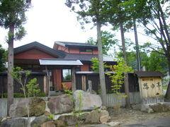 夏の福島旅は温泉でまったりする@御もてなしの宿 悠ゆ亭@