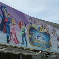 海の日に行く「ディズニー・オン・アイス」