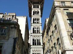 優雅なポルトガル旅・憧れのマデイラ島でバカンス♪ Vol7(第2日目午前) ☆リスボン:朝の輝く「ロシオ広場」と「サンタ・ジュスタのエレベーター」と「オウロ通り」♪