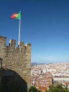優雅なポルトガル旅・憧れのマデイラ島でバカンス♪ Vol10(第2日目午前) ☆リスボン:「サン・ジョルジェ城」の城内を歩いていにしえを想う♪