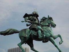 銀座松屋でバーゲンバトルをした後に、はとバスで皇居と東京タワーに行ってきました(^-^;)
