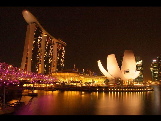 初めての訪星。4泊5日と比較的時間に余裕があったため、あちこち回ったシンガポール旅行でした。<br />夜はあちこちが、イルミネーション!節電の日本では考えられない風景でした(笑)<br />食事も多文化の国らしくいろいろあって面白かったです。<br /><br />旅行の記録を動画にしてYOUTUBEにアップしました。<br />これから行く人の参考になればと思います。<br />行ったことある人は旅の記憶を思い出してみてください。<br /><br />http://www.youtube.com/watch?v=i0_4pBLRg2Y<br />