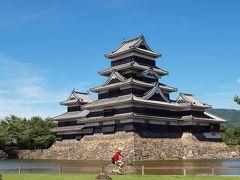 ぶらり日本の城めぐりその34<黒が美しい松本城>と松本の夜の町を飲み歩く旅