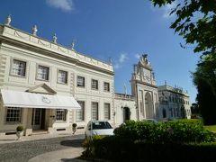 優雅なポルトガル旅・憧れのマデイラ島でバカンス♪ Vol14(第2日目昼) ☆シントラ:素敵なホテル「パラシオ・デ・セテアイス」で優雅に過ごす♪