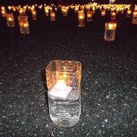 気比神宮の杜フェスタ2012(*^_^*)境内が天の川にin敦賀