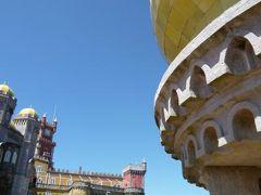 優雅なポルトガル旅・憧れのマデイラ島でバカンス♪ Vol17(第2日目午後) ☆シントラ:美しいペーナ宮殿と周囲の素晴らしい風景を眺めて♪