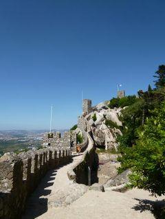 優雅なポルトガル旅・憧れのマデイラ島でバカンス♪ Vol18(第2日目午後) ☆シントラ:ムーア城の城壁を歩く♪「Castle Keep」から絶景を眺めて♪