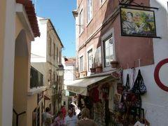 優雅なポルトガル旅・憧れのマデイラ島でバカンス♪ Vol21(第2日目午後) ☆シントラ:シントラの美しい街並みを散策♪