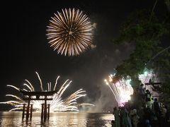 生駒山の古刹から広島の宮島へ ~宮島水中花火大会の雅な演出は日本一