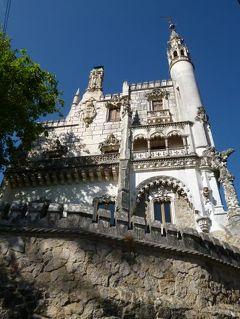 優雅なポルトガル旅・憧れのマデイラ島でバカンス♪ Vol27(第3日目午前) ☆シントラ:宮殿ホテル「パラシオ・デ・セテアイス」からシントラの王宮へ歩く♪途中美しいレガレイラ宮殿を眺めて♪