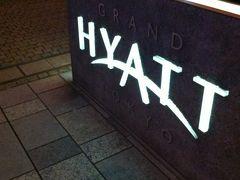 グランドハイアット東京 グランドツイン Grand Hyatt tokyo(仕掛中)