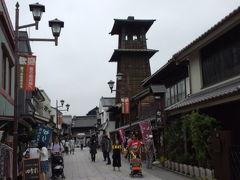 """地図を片手に """"小江戸 川越Walk"""" 10kmの食べ歩き散歩♪"""