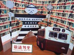 ジャカルタ4★香港トランジット時間は3時間、さて何する?上海への帰り道