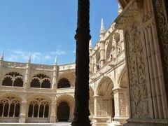 優雅なポルトガル旅・憧れのマデイラ島でバカンス♪ Vol48(第4日目午後) ☆リスボン:世界遺産「ジェロニモス修道院」 大航海時代の輝かしいモニュメントを眺めて♪