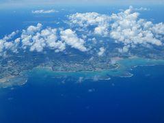 阿嘉島に秘められた戦略的価値、そして別れの日---