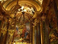 優雅なポルトガル旅・憧れのマデイラ島でバカンス♪ Vol52(第4日目午後) ☆リスボン:「サン・ロケ教会」を鑑賞♪