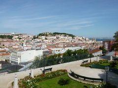 優雅なポルトガル旅・憧れのマデイラ島でバカンス♪ Vol53(第4日目午後) ☆リスボン:「サン・ペドロ・デ・アルカンタラ展望台」から黄昏のリスボンを眺めて♪
