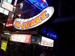 タイ、バンコク(BKK)、カオサンの美味しいグルメ屋台、パッタイ、焼き鳥、フルーツ、ロッティー、ゴキブリ、他