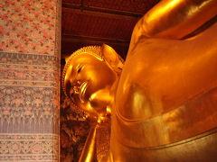 あ~あれはまずかったなぁ~「裏口入場かぁ~?」 2007年11月 タイ バンコク