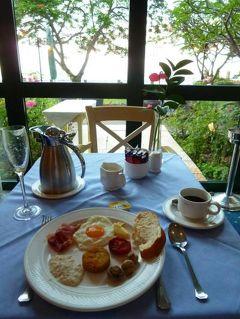 優雅なポルトガル旅・憧れのマデイラ島でバカンス♪ Vol63(第6日目朝) ☆マデイラ島フンシャル:高級ホテル「クリフ・ベイ」の豪華な朝食♪