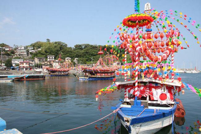 神奈川県真鶴町の貴船神社の祭礼として毎年7月27、28日に行われる貴船まつりを見に出掛けました。<br />貴船まつりは、江戸時代前期から続き、日本三船祭りの一つとして知られます。<br />古来、貴船まつりは「恩返しのまつり」と言い伝えられてきました。漁業や海運業、石材業界における大漁や安全の祈願とともに、また、それ以上に日常の安泰な活動の営みへの大いなる加護に深い感謝の心を込めて、夏の真鶴の熱気をさらに高めつつ、勇壮・華麗に繰り広げられます。<br />猛暑の中でお祭りをされる方は体力と気合が必要ですが、見物させてもらう方も大変でした。<br /><br />日本三船祭りは、<br />塩竈みなと祭(宮城県)、厳島神社の管絃祭(広島県)と真鶴貴船まつり(神奈川県)といわれます。<br /><br />(真鶴町のHP、お祭りのパンフレットを参考にしています。)