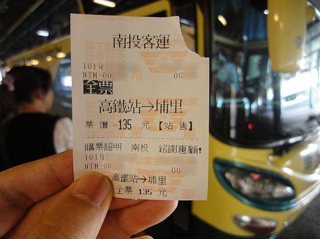 台湾の中部、南投県の旅。<br />まずは台湾のヘソといわれる埔里に向かう。<br />台湾島の中心にあたるからそう言われている。日治時代に測量が進められて規定されたらしい。<br />埔里の自慢は、4W。紹興酒(Wine)、気候(Weather)、 水(Water)、そして美人(Woman)の4Wとのこと。ホントかね。<br />名物は、 思いつくのが紹興酒、米粉、マコモダケ、最近ではチョコレートのお店。<br />水や気候が良いので、酒も食べ物も美味いというわけらしい。また新竹と同じ風の街らしく、そのへんが米粉の産地に繋がっているのかもしれない。<br />何れにせよ、色々試したい。美女については観賞のみであるが。<br /><br />埔里は昔一度行ったが、そのときのメインイベントは集集線で、街の見どころをささっと廻って通り抜けてしまった。<br />「埔里はとても良い所だよ」と皆、口を揃えるので、とても楽しみだ。