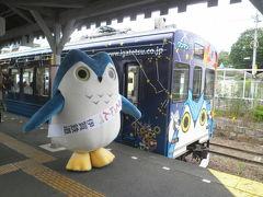 120708 伊賀鉄道(2) 860系さよなら運転出発式