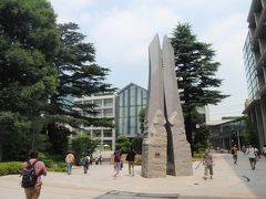 國學院大学 オープンキャンパスへ行こう 2012年夏