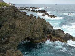 優雅なポルトガル旅・憧れのマデイラ島でバカンス♪ Vol77(第7日目昼) ☆マデイラ島ポルト・モニス:「Porto Moniz」の日本的な海岸美を鑑賞♪