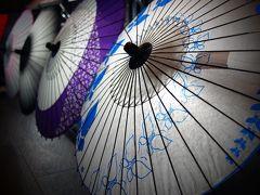 真夏の京都★2012【京都】