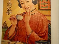 四度目の台湾、今度はどこへ行く?日本統治時代の名残を尋ねましょ♪剥皮寮,青田七六